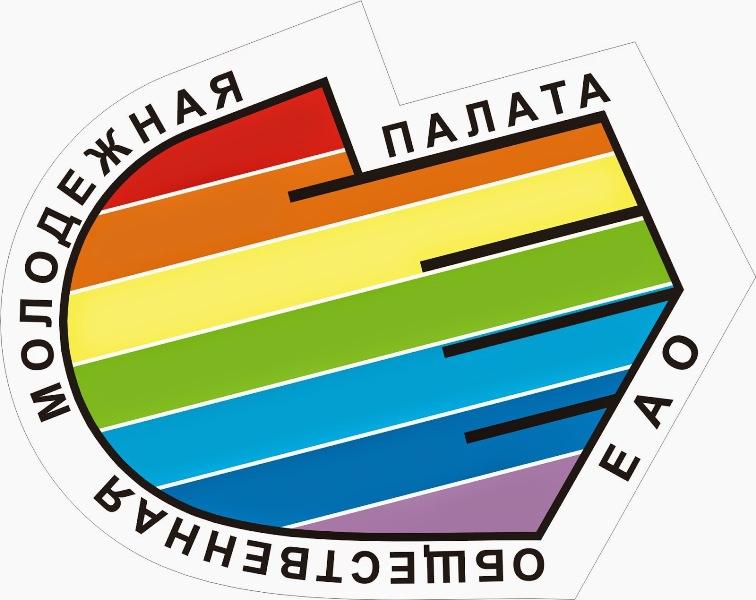 Опыт парламента ЕАО отмечен Госдумой