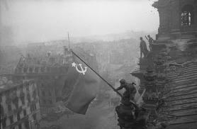 Принят закон ЕАО о копии Знамени Победы