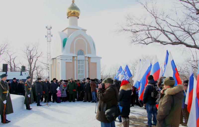 Жители области почтили память павших в Волочаевском бою