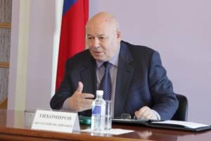 А. Тихомиров: Страна выбрала стабильность и развитие