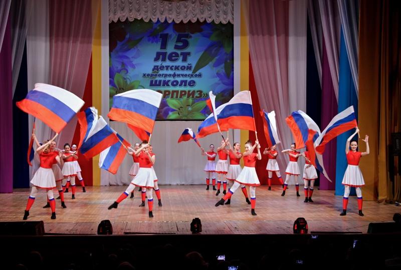 Детская хореографическая школа ЕАО отмечает день рождения