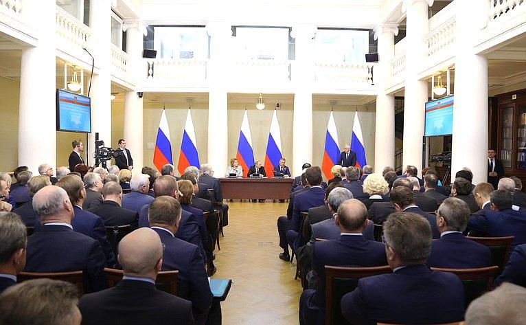 Л. Павлова приняла участие в работе Совета законодателей России