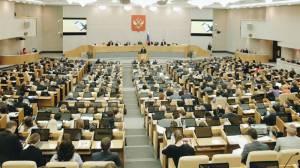 Состоялись парламентские слушания о молодежной политике в РФ