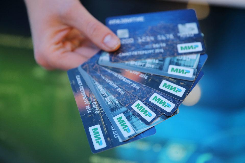 А. Тихомиров: Государство укрепляет свою финансовую систему