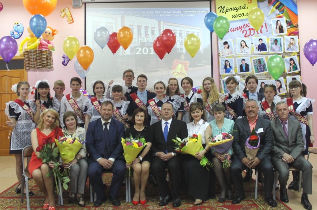 Л. Павлова: Последний звонок – главный праздник школы