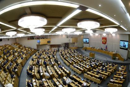 А. Тихомиров: Дума поддержала нашу инициативу