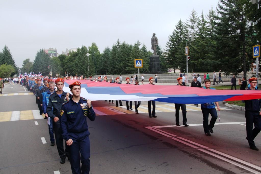В области отметили День флага
