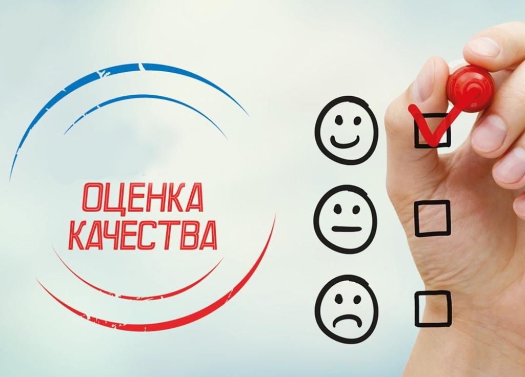 А. Тихомиров: Оценка качества услуг будет более прозрачной