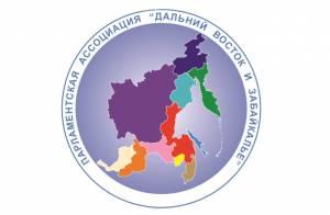 Л. Павлова участвует в работе ассоциации «Дальний Восток и Забайкалье»