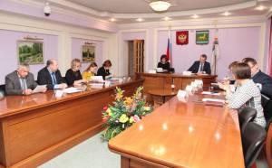 Состоялось заседание согласительной комиссии по бюджету