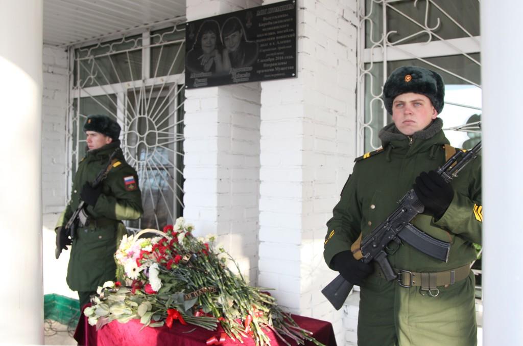 Л. Павлова: Подвиг наших землячек не будет забыт