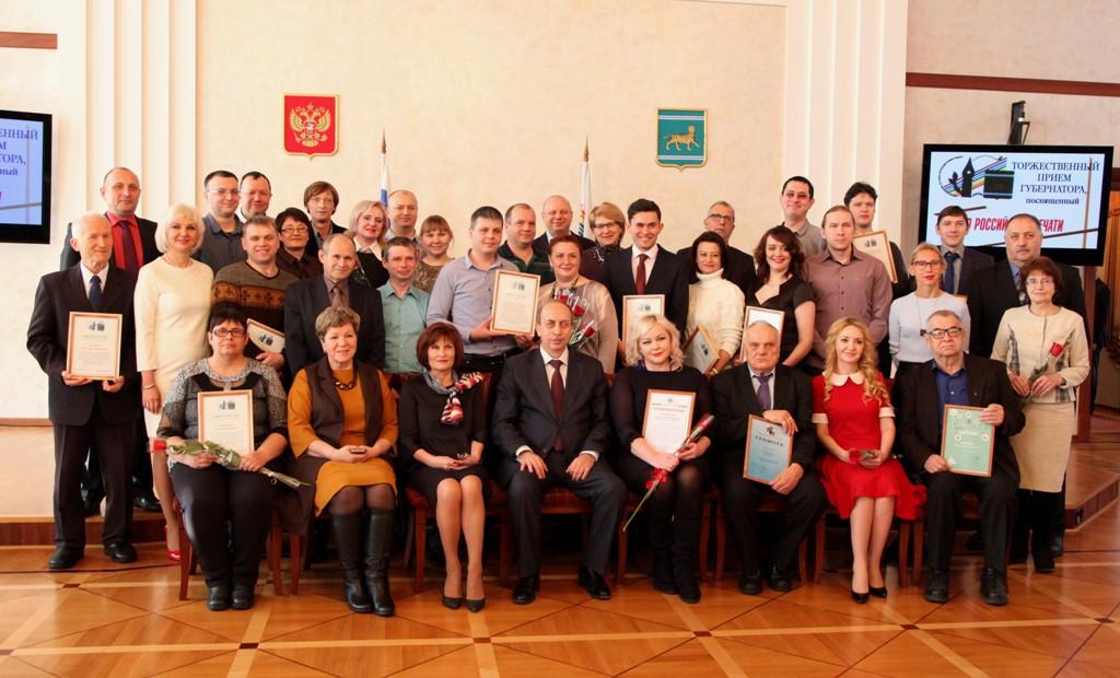 Л. Павлова: Для депутатов важен конструктивный диалог со СМИ