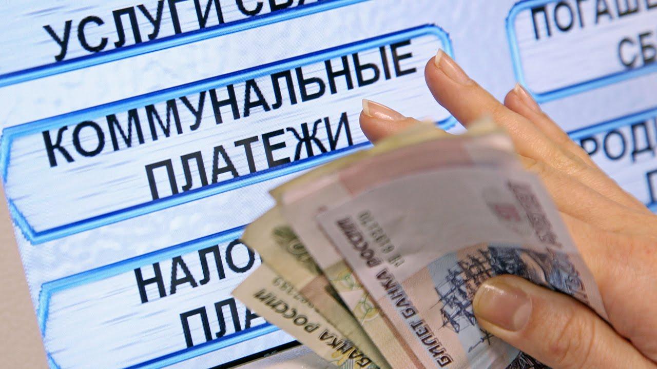 Поддержаны изменения в статьи ЖК о субсидиях и компенсациях