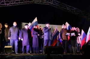 В Биробиджане прошел митинг «Крымская весна»