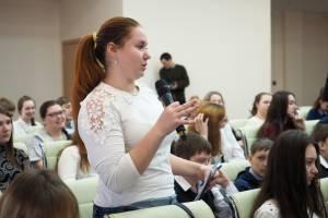 В Биробиджане состоялся парламентский час для молодежи