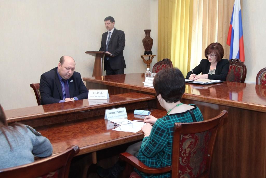 Депутаты рассмотрели вопросы охраны окружающей среды