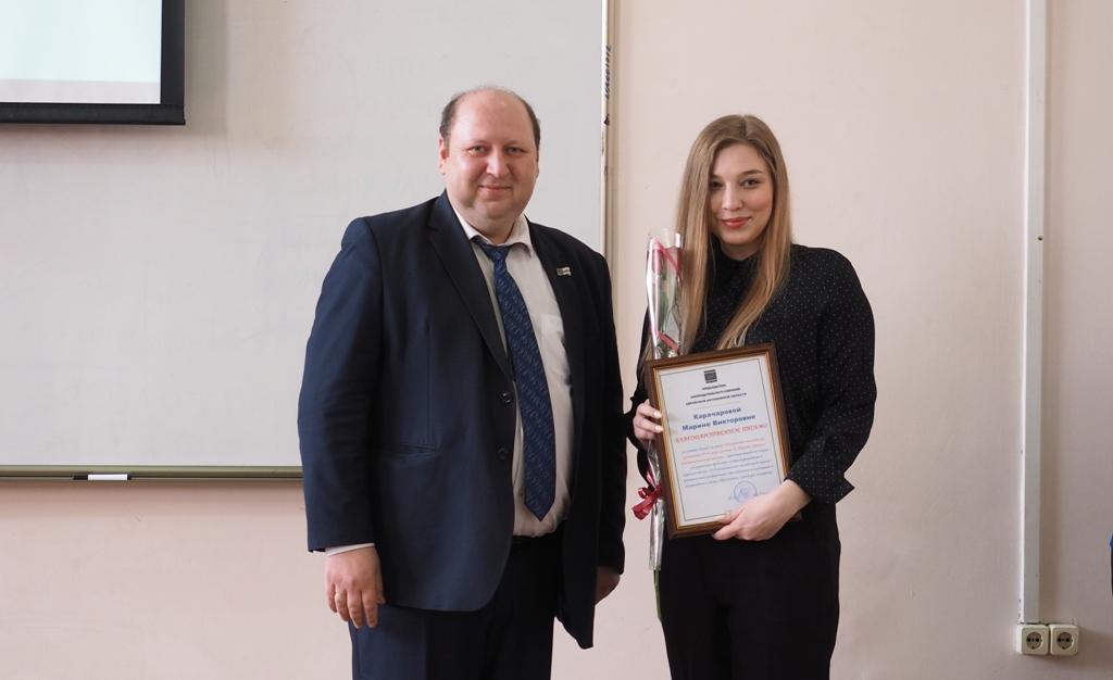 Победителям научной конференции вручены награды парламента ЕАО