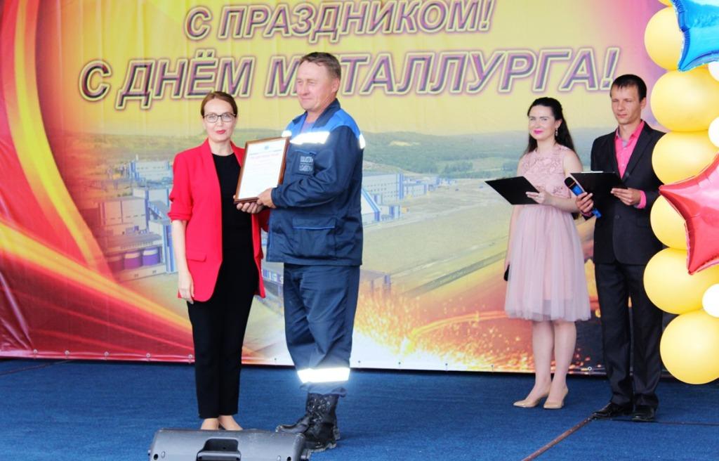 Депутаты поздравили металлургов с профессиональным праздником