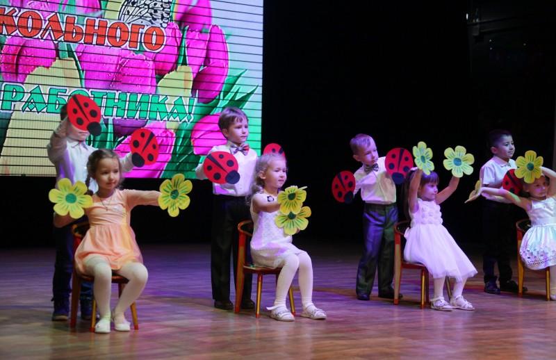 Награды парламента ЕАО вручены работникам дошкольного образования