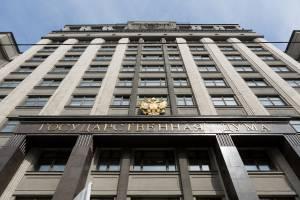 А. Тихомиров: Депутаты устраняют несправедливость