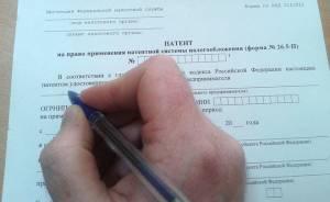 А. Тихомиров: Патентную систему в сельском хозяйстве могут расширить