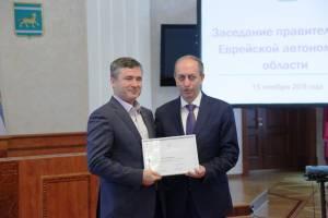 Сергей Синягин поощрен губернатором области и сенатором от ЕАО