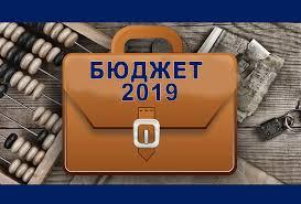 А. Тихомиров: Регионы ДФО получат дополнительную поддержку