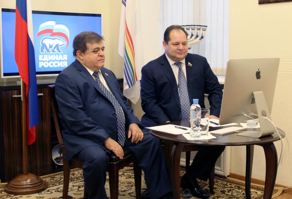 Сенаторы от ЕАО провели прием граждан в режиме телемоста