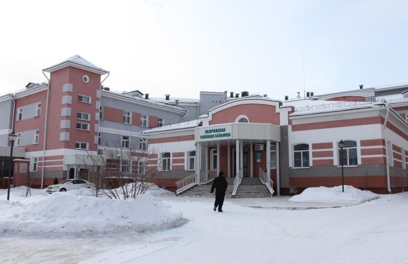 Облученская больница теперь носит имя А.П. Лопатина