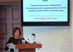 Л. Павлова: Работники АПК – это партнеры государства