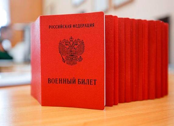 А. Тихомиров: Призывная кампания будет эффективней