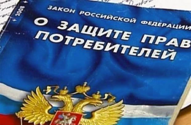 А. Тихомиров:  Депутаты расширили перечень услуг МФЦ