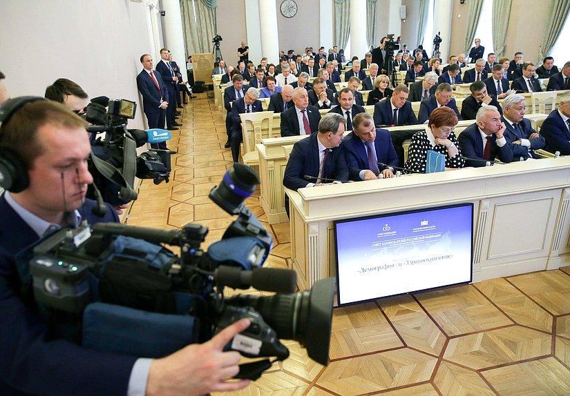 Л. Павлова принимает участие в Совете законодателей РФ