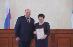 Предпринимателям вручены награды парламента ЕАО