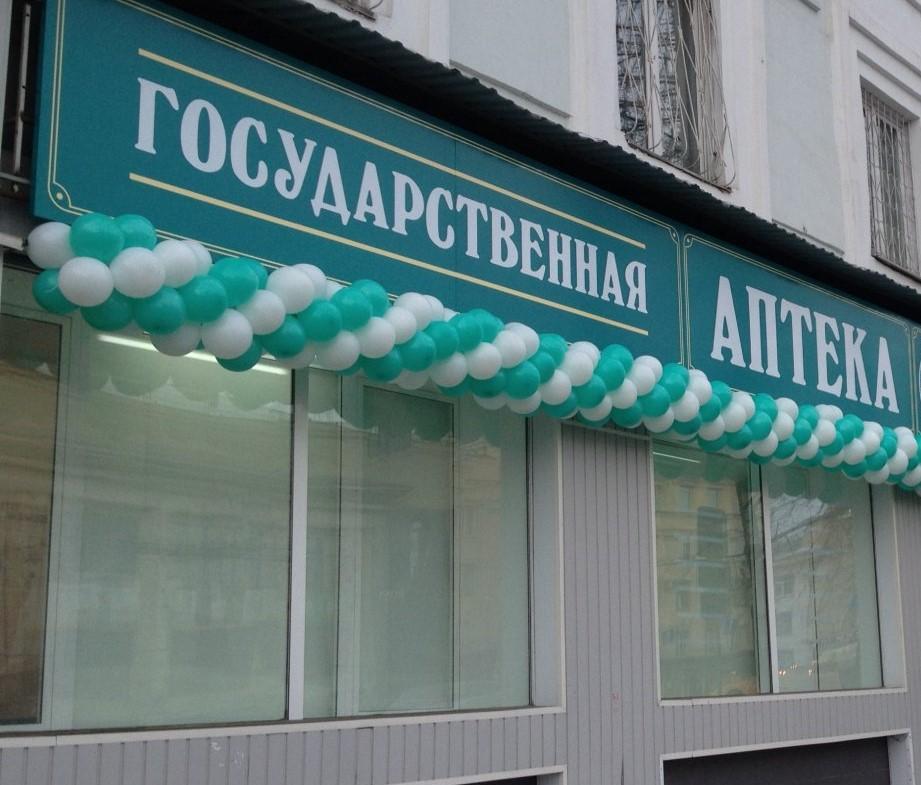 Л. Павлова: Группа приняла единственно правильное решение