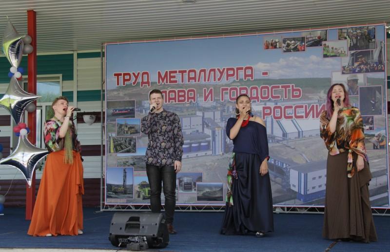 Л. Павлова: Кимкано-Сутарский ГОК – флагман экономики ЕАО