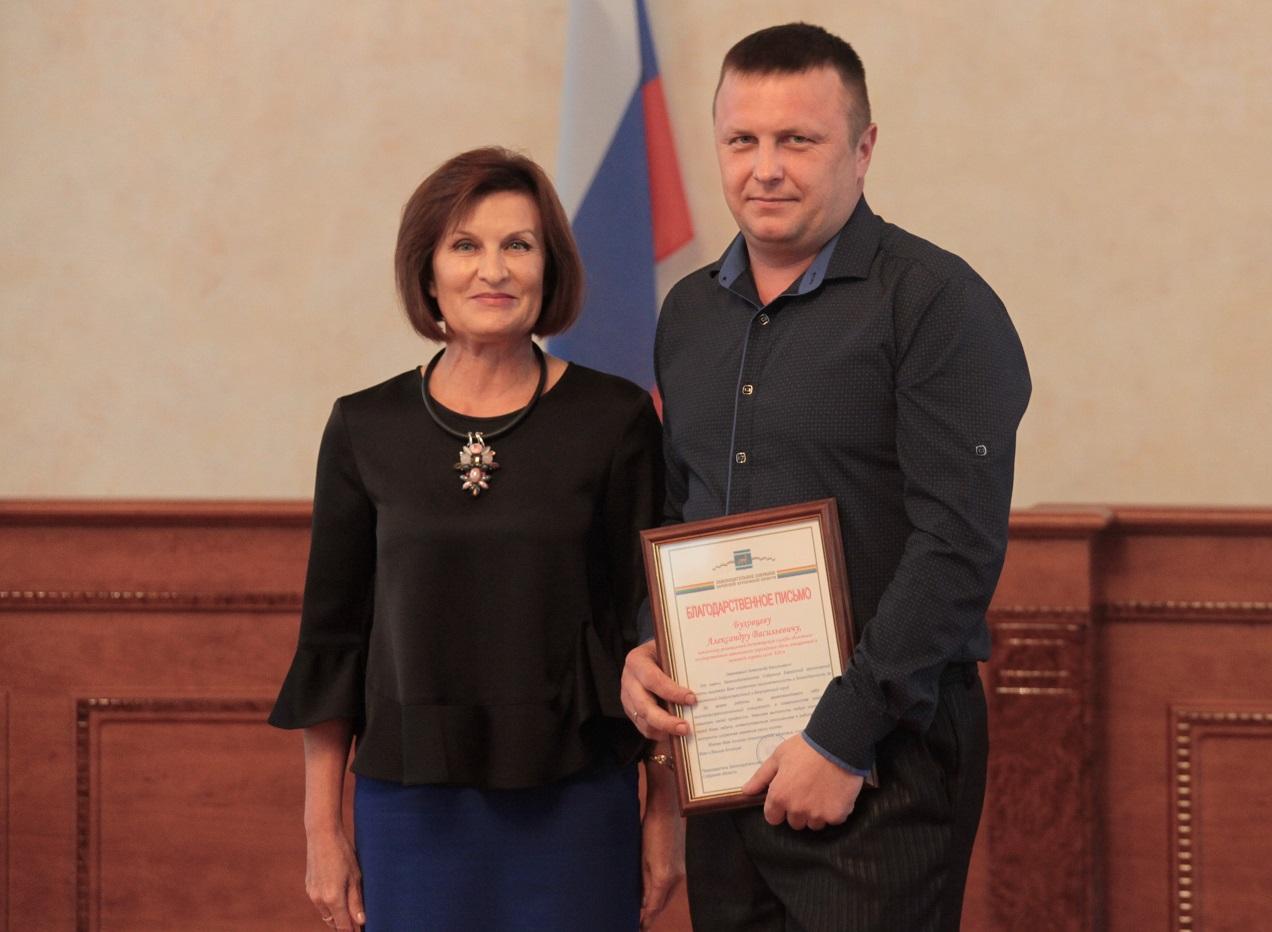 Работникам леса вручены награды парламента ЕАО