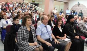 Л. Павлова: Мы стали свидетелями зарождения доброй традиции