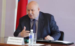 А. Тихомиров: Бюджет 2020 должен учесть интересы регионов