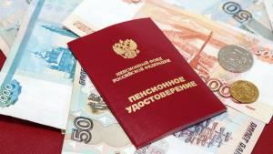 В ЕАО увеличен прожиточный минимум пенсионера