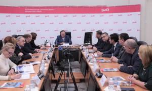 День ДВЖД прошел в парламенте автономии