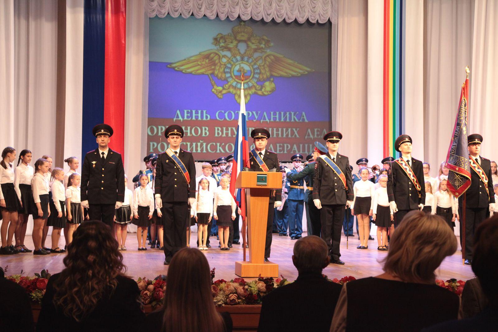 Сотрудникам полиции вручили награды парламента ЕАО