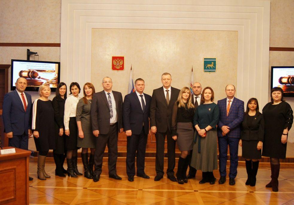 Депутаты поздравили судей с юбилеем мировой юстиции