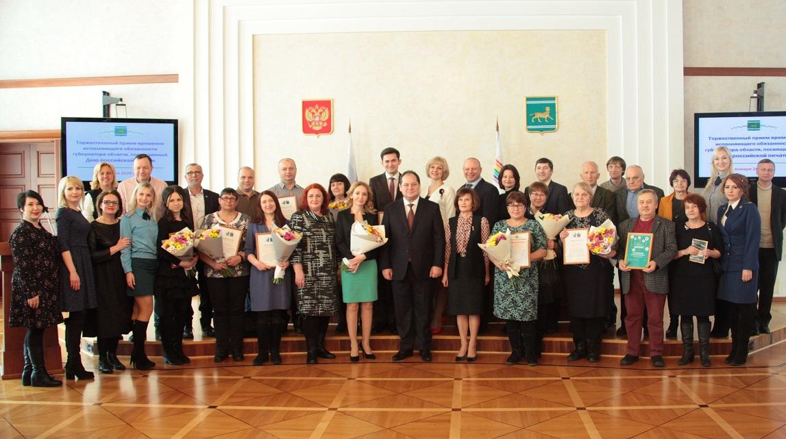 Награды области и парламента ЕАО вручены представителям СМИ