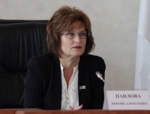Л. Павлова: Принимаемые на федеральном уровне решения получают развитие в региональных законах