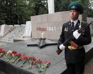 Сегодня – День окончания Второй мировой войны