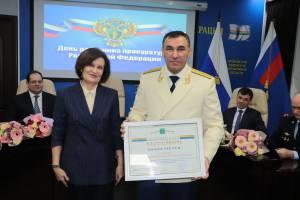 Руководители области поздравили прокуроров с профессиональным праздником
