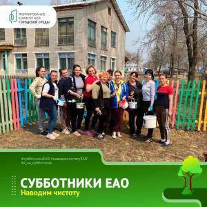 Депутаты примут участие в субботнике