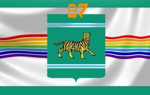 Депутаты поздравляют жителей ЕАО с Днем области
