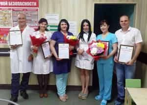 Награды парламента ЕАО вручены медработникам